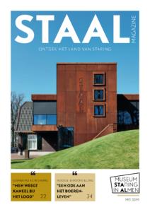 STAAL Magazine - uitgaven van museum STAAL